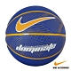 NIKE耐吉 DOMINATE 8P RUSH BLUE 7號籃球(藍底黃勾) product thumbnail 1