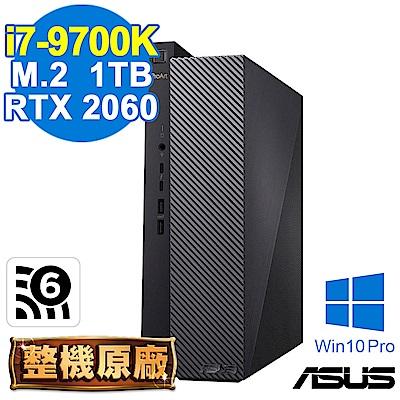 ASUS ProArt Station D940MX 商用電腦 i7-9700K/32G/M.2-1TB/RTX2060/W10P