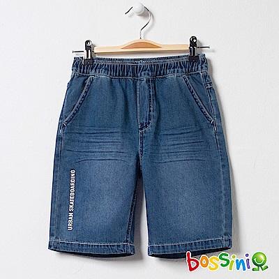 bossini男童-牛仔休閒短褲05靛藍