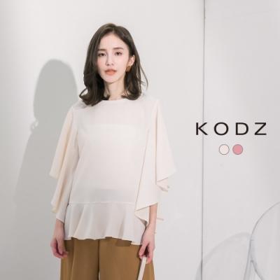 東京著衣-KODZ 氣質飄逸荷葉拼接雪紡上衣-S.M.L(共二色)