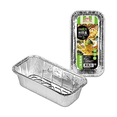 點秋香 219長方料理盒(3入)
