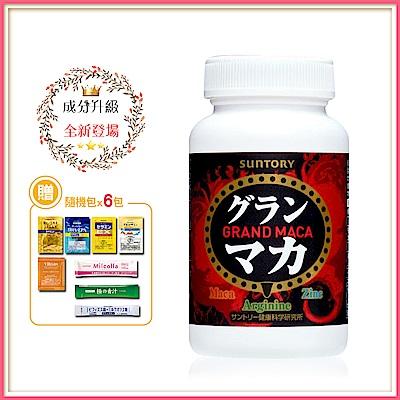 [隨機送6包]SUNTORY三得利 御瑪卡【精胺酸+鋅】