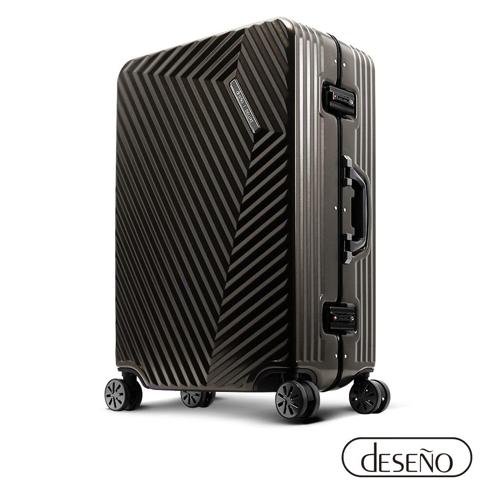 Deseno索特典藏II 28吋細鋁框行李箱-鈦灰