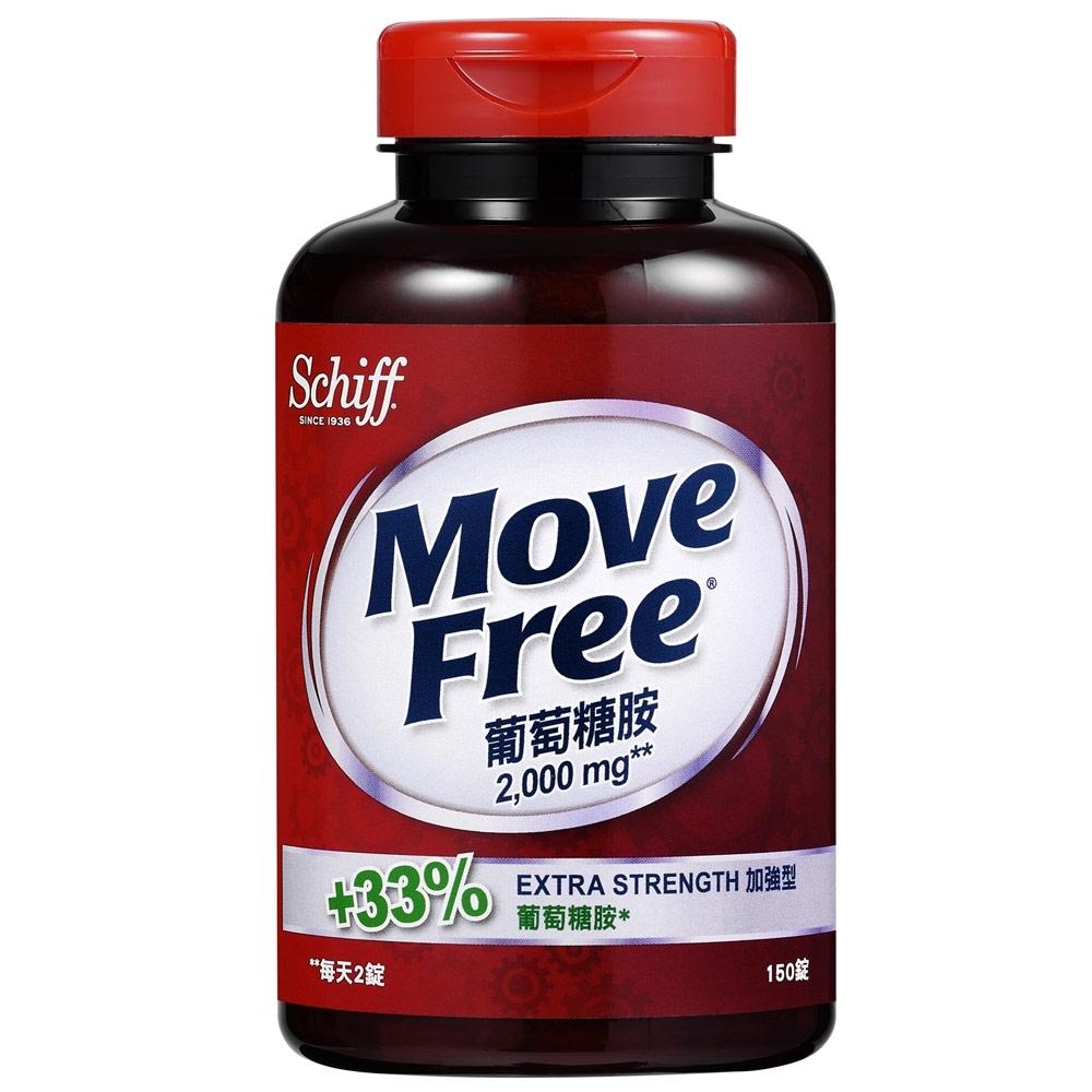 Schiff-Move Free加強型葡萄糖胺150顆