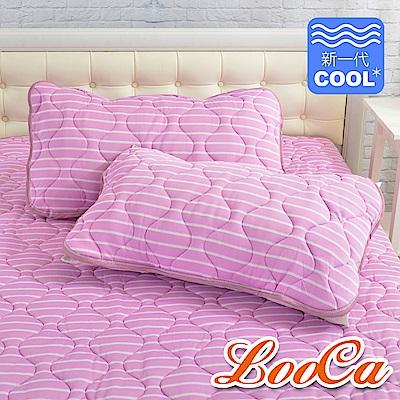 LooCa 新一代酷冰涼枕用保潔墊2入(條紋紫)