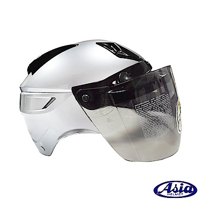 ASIA A-613四合扣半罩式安全帽(含鏡片) 銀