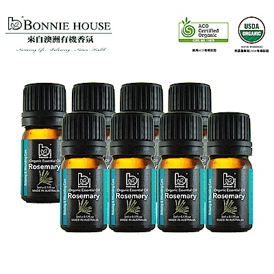 Bonnie House 雙有機認證迷迭香精油回饋組