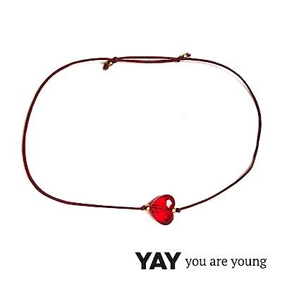 YAY You Are Young 法國品牌 Chateau 紅水晶愛心手鍊 酒紅色