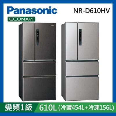 [時時樂限定]Panasonic國際牌 610L一級能效變頻四門冰箱 NR-D610HV-L-絲紋灰
