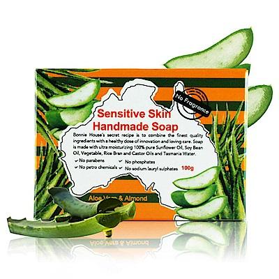 Bonnie House 蘆薈低敏手工皂100g(澳洲無毒天然)