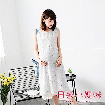 日系小媽咪孕婦裝-哺乳衣~假二件粉嫩花卉無袖雪紡洋裝 (共三色)