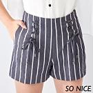 SO NICE時尚交叉綁帶條紋短褲