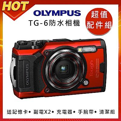 OLYMPUS Stylus Tough TG-6防水相機  (公司貨)