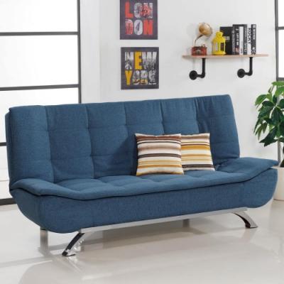 文創集 格登時尚藍亞麻布分段式沙發/沙發床(展開式機能設計)-182x75x82cm免組