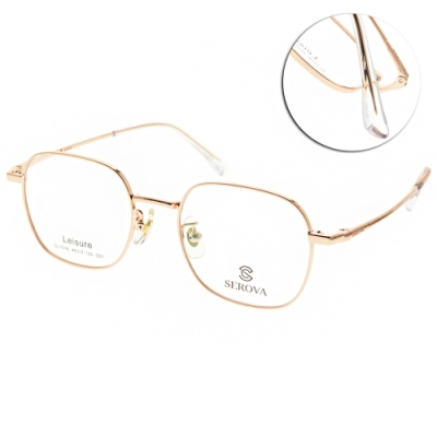 SEROVA光學眼鏡 方框款/金-透明 #SL1016 C01
