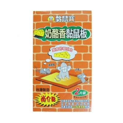 黏鼠寶 奶酪香黏鼠板-小-2入×12組