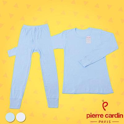 皮爾卡登 男兒童純棉親膚長袖衛生衣褲組 兩色可選-2套組(KD271001)