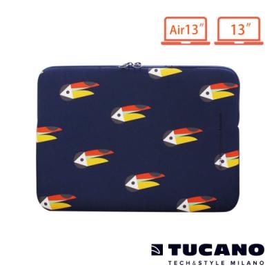 TUCANO X MENDINI時尚設計筆電包(筆電13吋/MB Air13吋)-大嘴鳥藍