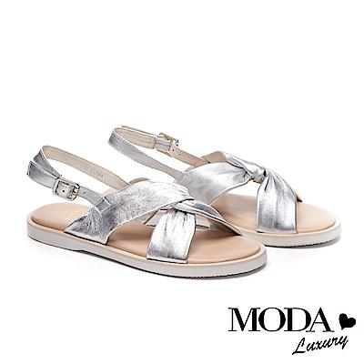涼鞋 MODA Luxury 扭結藝術純色全真皮厚底涼鞋-銀