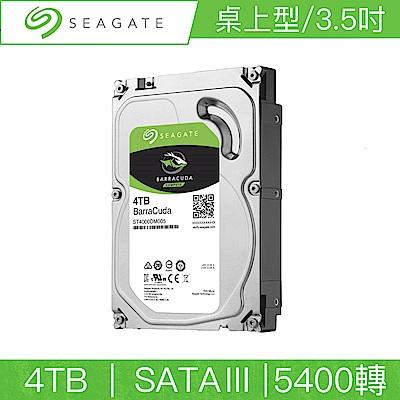 Seagate希捷 新梭魚BarraCuda 4TB 3.5吋 SATAIII 5400轉桌上型硬碟(ST4000DM004)