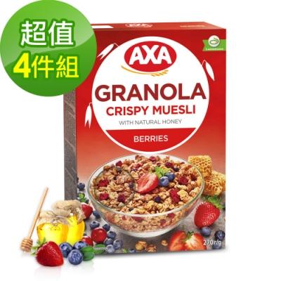 699免運瑞典AXA藍莓草莓穀物麥片4件組270gx4