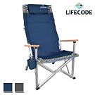 LIFECODE 宙斯超大巨川椅(木扶手)+枕頭+杯架-2色可選