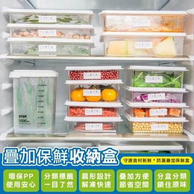 [超值12件組 平均50/件]lemonsolo可疊加透明密封保鮮盒12件組(小450mlx4+中650mlx4+大1000mlx4)(時時樂)