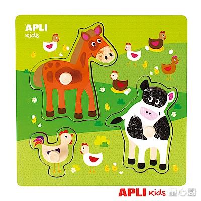西班牙APLI 動物握鈕拼圖 - 牧場(2Y+)