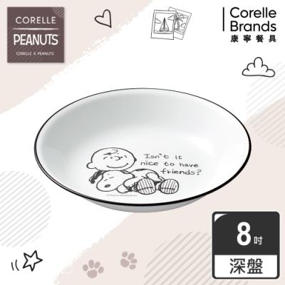 【美國康寧 CORELLE】SNOOPY 復刻黑白8吋深盤