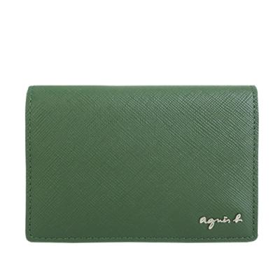 agnes b.金屬LOGO名片夾-墨綠