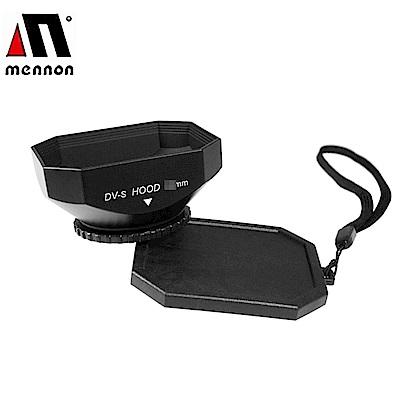美儂Mennon方型4:3 DV用37mm遮光罩DVs-37(37mm螺牙螺口)太陽罩lens hood適DV攝錄影機