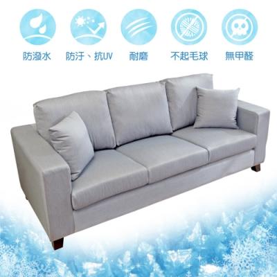 Boden-萊森 耐磨柔順涼感布三人座沙發/三人椅(贈抱枕)(銀河灰)