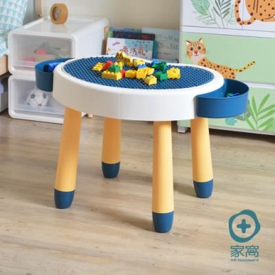 +O家窩 丹尼兔兒童多功能學習/遊戲積木桌-送台製OK牌積木(1kg)