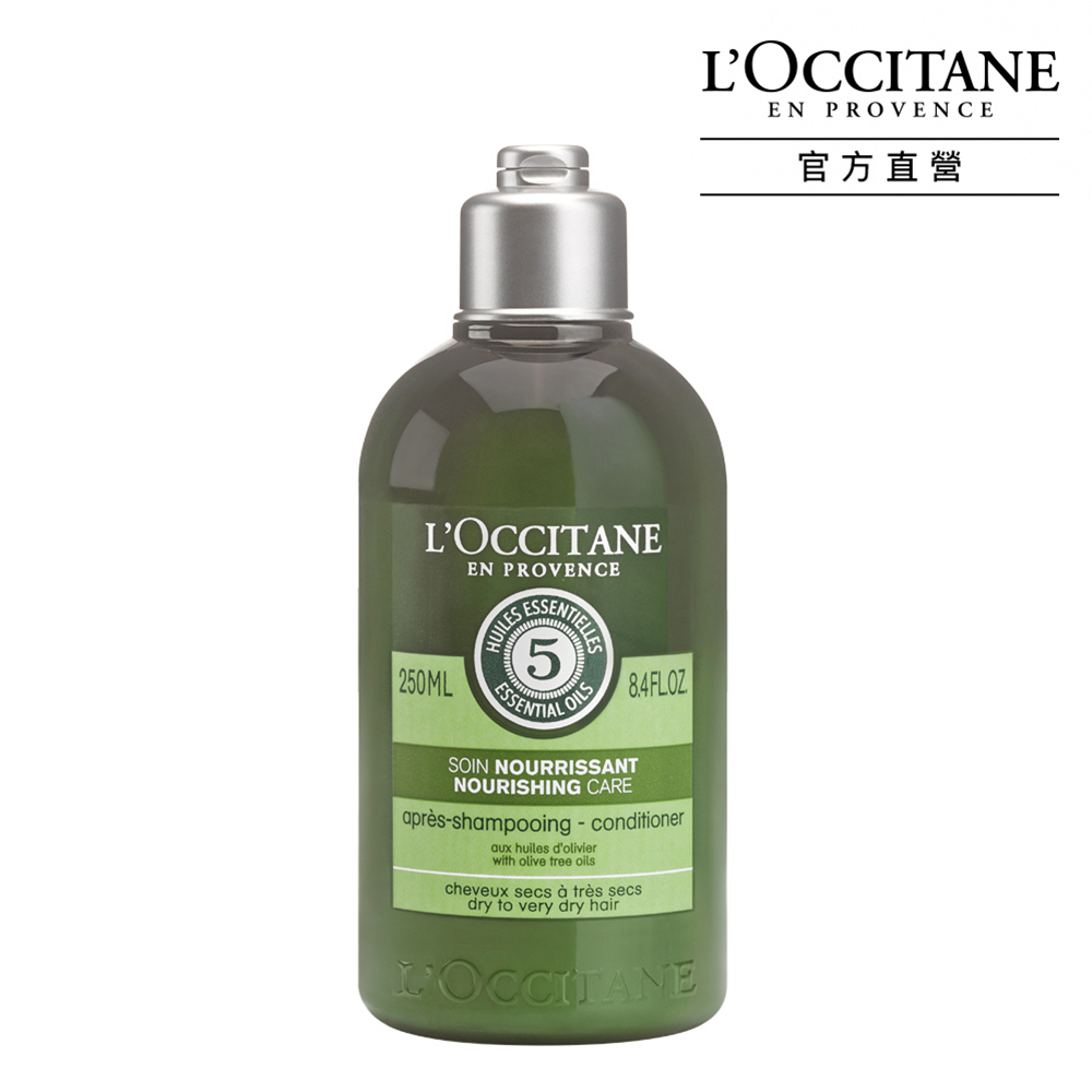 L'OCCITANE歐舒丹 草本滋養潤髮乳250ml