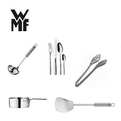 [超值均一價]WMF 熱銷餐廚用品-餐具四件組/濾孔料理餐夾/14cm單手鍋0.9L/不鏽鋼湯勺/炒鍋鏟(時時樂)