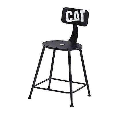 Bernice-范特塗鴉鐵腳吧台椅/高腳椅(二色可選)-34x44x75cm