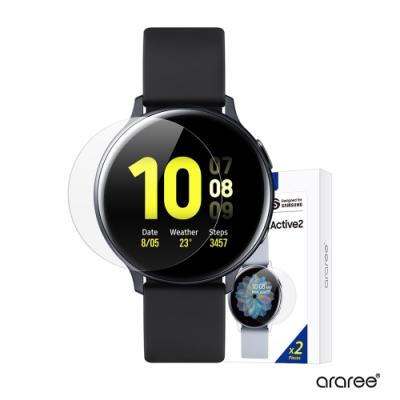 Araree 三星 Galaxy Watch Active 2 (40mm) 軟性抗衝擊保護貼(2片裝)