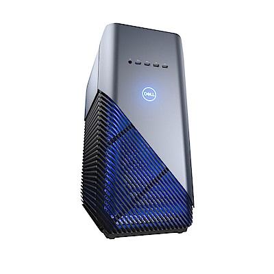 (無卡分期-12期)Dell Inspiron 5680 電競電腦(i7-8700/8GB