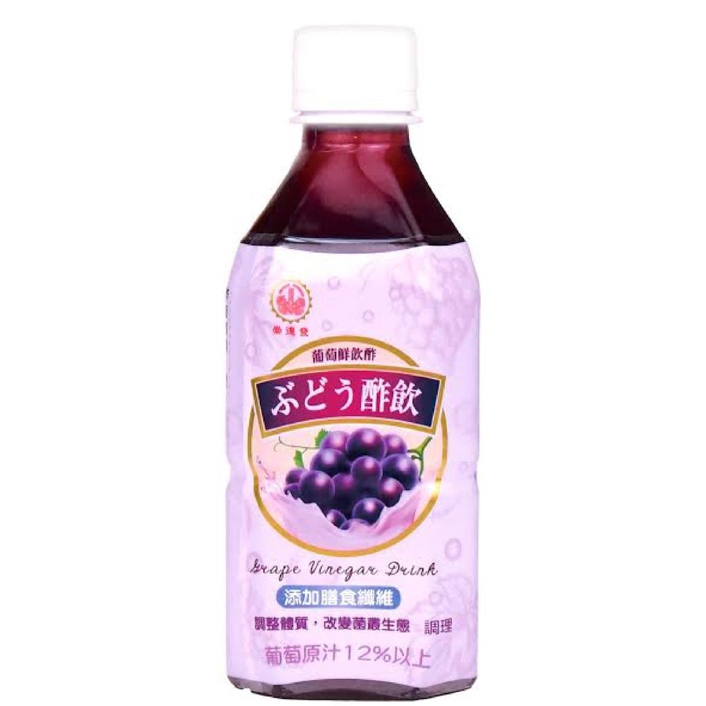 【崇德發】葡萄即飲醋(350mlx24入)