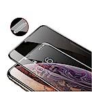 iPhone Xs Max 6.5吋 防塵網5D冷雕曲面滿版全覆蓋鋼化玻璃膜保護貼