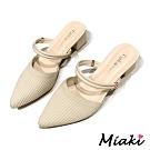 Miaki-高跟鞋小香2穿針織穆勒鞋-米