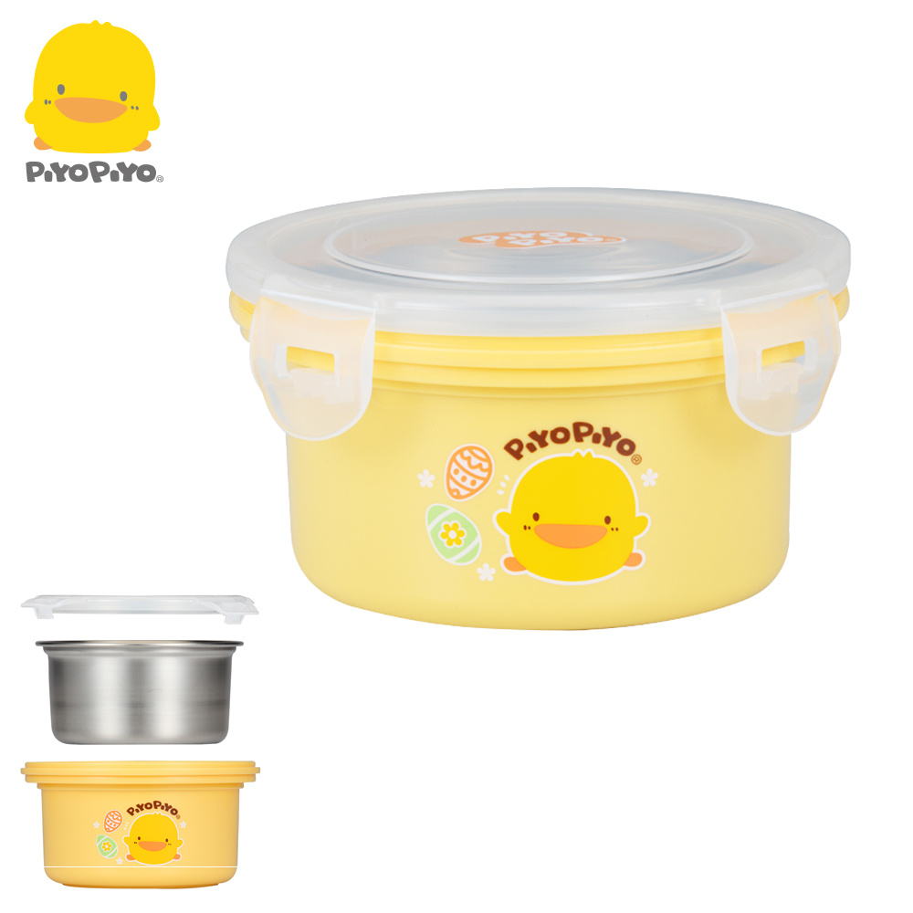 【任選】黃色小鴨《PiyoPiyo》不鏽鋼雙層隔熱密封圓餐盒400ml