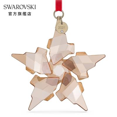 SWAROVSKI 施華洛世奇Festive 2021年度限定掛飾