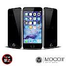Mocoll - 3D,9H 鋼化防窺膜 - iPhone 7+ / 8+ ( 黑色 )