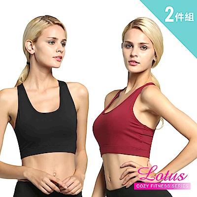 運動內衣 專為跑步設計後口袋機能運動內衣2件組 LOTUS
