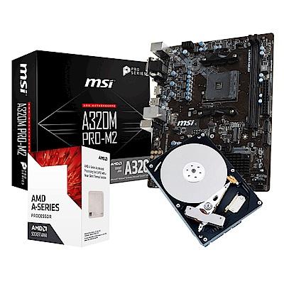 微星A320M PRO M2 + AMD A8 9600+1TB? 套餐組