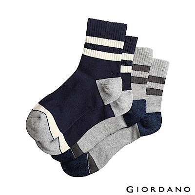 GIORDANO 簡約條紋抗菌除臭中筒襪(2對裝)-02 藍X灰