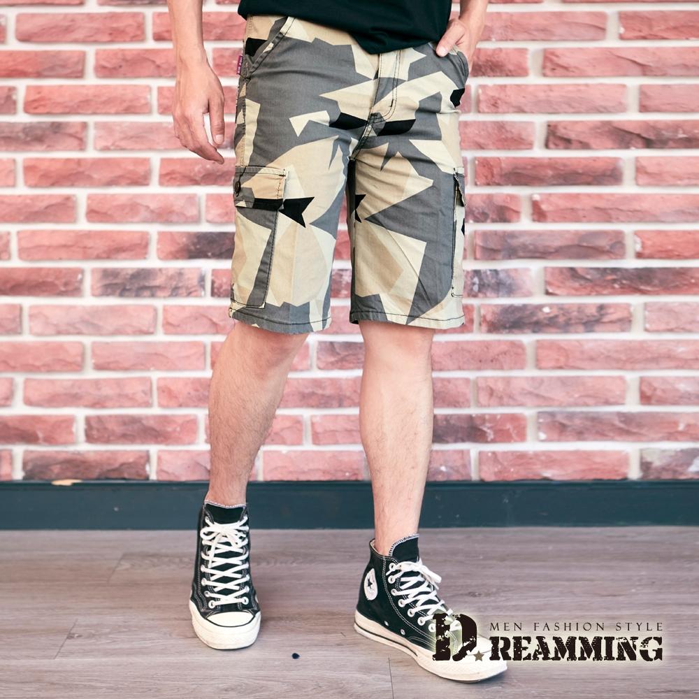 Dreamming 美式個性幾何迷彩休閒工裝短褲 側袋 彈力-共二色 (卡其)
