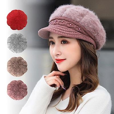 幸福揚邑 優雅珍珠兔毛保暖加絨小顏針織毛線帽
