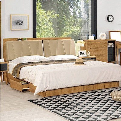文創集 米迪亞5尺雙人床台(床頭+床底+不含床墊)-151.5x211x101.5cm免組